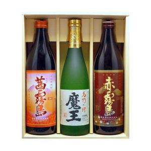 (限定品)魔王・赤・茜霧島3種ギフトセット 赤...の関連商品7