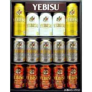 ヱビスビール 冬のギフトセット15 サッポロビール|sake-izawa