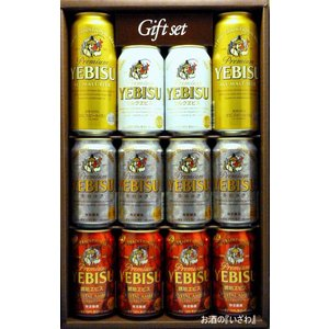 ヱビスビール 冬のギフトセット12 サッポロビール|sake-izawa