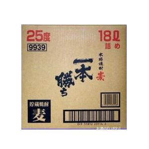 一本勝ち(いっぽんがち) 熟成貯蔵 (コックなし)本格麦焼酎 25度 キュービーテナー18L 若松酒造|sake-izawa