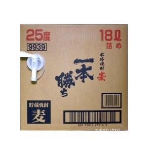一本勝ち(いっぽんがち) (コック付き)熟成貯蔵 本格麦焼酎 25度 キュービーテナー18L 若松酒造|sake-izawa