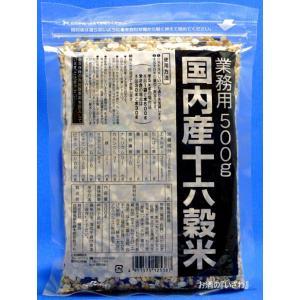 国内産十六穀米 業務用500g 種商|sake-izawa
