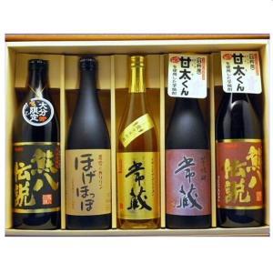 芋・麦焼酎 常蔵720ml・熊八伝説900ml・ほげほっぽ720ml 5本 ギフトセット 大分県 久家本店|sake-izawa