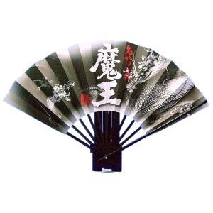 魔王グッズ 魔王扇子 (扇子立て 専用化粧箱入り)  ティーエムサービス|sake-izawa