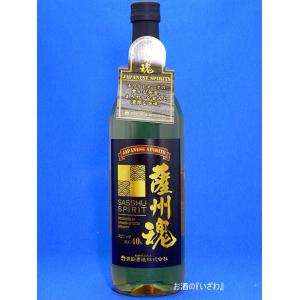 薩州魂(さっしゅうだましい) ジャパニーズスピリッツ 40° 700ml 傳蔵院蔵 濱田酒造 sake-izawa