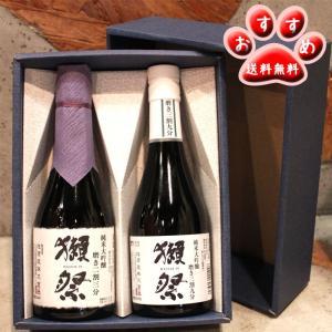 父の日ギフト 日本酒 獺祭 だっさい 純米大吟醸飲み比べ2本セット 300ml×2本箱入り 23&3...