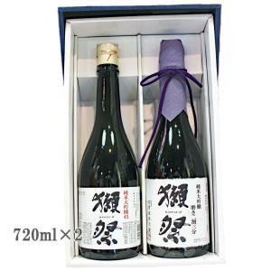 日本酒ギフトセット 獺祭のみ比べセット 磨き45 二割三分 720ml 2本箱入り|こみやまさけてんpaypayモール店