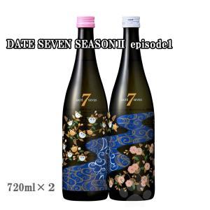 父の日 ギフト 焼酎 大海セット 楔 海 720ml 2本入り 箱入り|sake-komiyama
