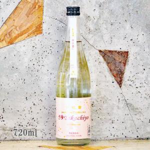 父の日 ギフト 日本酒 Takachiyo 59 HANAFUBUKI -華吹雪- 純米吟醸生原酒 500ml クール便|sake-komiyama