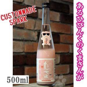 父の日 ギフト 日本酒  豊醇無盡たかちよ 扁平精米 あるひぴんくのくまさんが 500ml クール便|sake-komiyama
