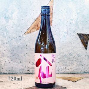 日本酒 陸奥八仙 ピンクラベル 吟醸無濾過 火入れ 720ml