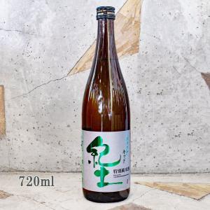 日本酒 紀土 KID カラクチキッド 特別純米 720ml