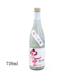 父の日 ギフト 日本酒 紀土 KID 純米吟醸 春ノ薫風 720ml|sake-komiyama