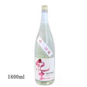 父の日 ギフト 日本酒 紀土 KID 純米吟醸 春ノ薫風 1800ml|sake-komiyama
