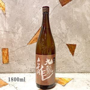 日本酒 黒龍 九頭龍(くずりゅう) 逸品  1800ml