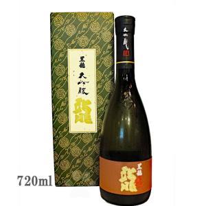 日本酒 黒龍 大吟醸 龍 こくりゅう りゅう 720ml 専用箱入り|こみやまさけてんpaypayモール店