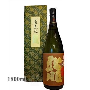日本酒 黒龍 大吟醸 龍 こくりゅう りゅう 1800ml 専用箱入り