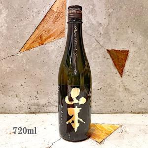 日本酒 山本 潤黒 ピュアブラック 純米吟醸 720ml