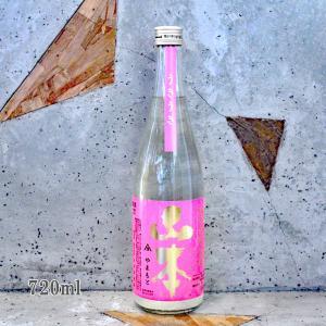 父の日 ギフト 日本酒 白瀑 うきうき山本 純米吟醸 うすにごり生 720ml 冷蔵便推奨|sake-komiyama