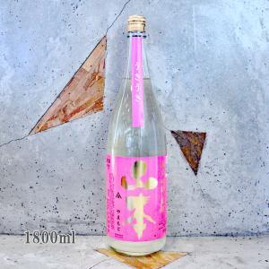 父の日 ギフト 日本酒 白瀑 うきうき山本 純米吟醸 うすにごり生 1800ml クール便|sake-komiyama