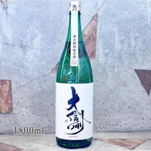 日本酒 大信州 辛口 特別純米 1800ml
