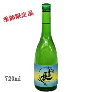 日本酒 喜楽長(きらくちょう) 純米 びわ湖の夏 720ml 夏季限定