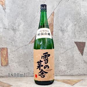 日本酒 雪の茅舎 純米吟醸 秘伝山廃 純米吟醸 1800ml