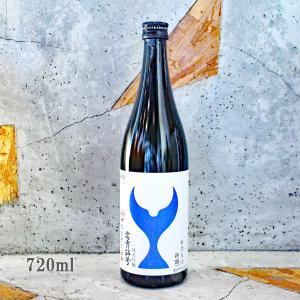 父の日 ギフト 日本酒 酔鯨  純米吟醸 高育54号 新酒生酒 720ml クール便|sake-komiyama