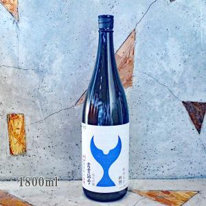父の日 ギフト 日本酒 酔鯨  純米吟醸 高育54号 新酒生酒 1800ml クール便|sake-komiyama