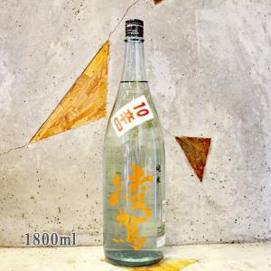父の日 ギフト 日本酒 凌駕 純米辛口 なま酒 1800ml 冷蔵便推奨|sake-komiyama
