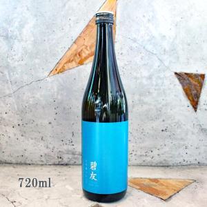 日本酒 浦霞(うらかすみ) 大吟醸ブレンド 碧友(へきゆう) 720ml|こみやまさけてんpaypayモール店