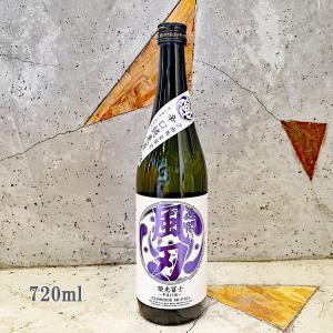 日本酒 栄光冨士(えいこうふじ) 辛口純米酒 逸閃風刃(いっせんふうじん) 720ml