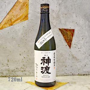 日本酒 神渡(みわたり) 山恵錦 辛口特別純米 直汲み無濾過原酒 720ml