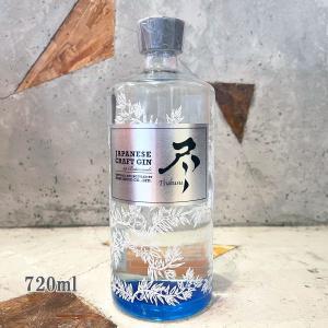 父の日 ギフト ジャパニーズ・クラフトジン 尽〜tsukusu〜 47° 720ml|sake-komiyama