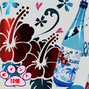 父の日 ギフト 芋焼酎 ALOALO 25°720ml 夏季限定|sake-komiyama