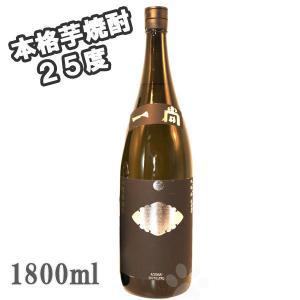 父の日 ギフト 芋焼酎 一尚 シルバー 黒麹 25° 1800ml|sake-komiyama