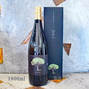 父の日 ギフト 芋焼酎 八千代伝 Luther 30° 720ml 専用箱付き お一人様2本まで|sake-komiyama