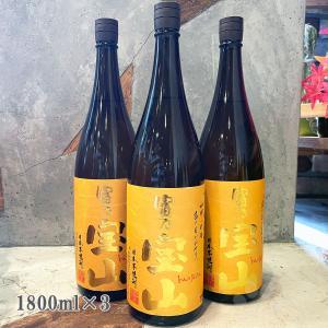 父の日 ギフト 本格焼酎富乃宝山  1800ml 3本セット|sake-komiyama