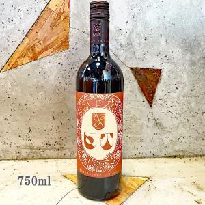 父の日 ギフト アルガーノ フォーゴ( アルガの火 ) 750ml sake-komiyama