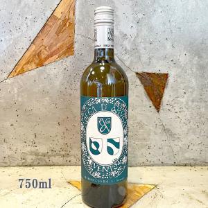 父の日 ギフト アルガーノ ヴェント( アルガの風 ) 750ml sake-komiyama