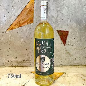 父の日 ギフト アルガーノ ゴッタシデロシオ(アルガの露の滴)  750ml sake-komiyama