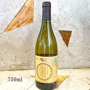 父の日 ギフト アルガブランカ ピッパ(樽醸造の白アルガ) 2015  750ml sake-komiyama