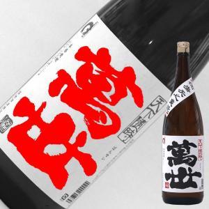 萬世 芋焼酎 25度 1800ml|sake-kura