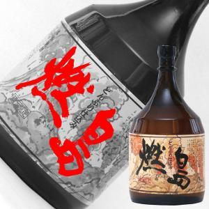 燃島 芋焼酎 25度 1800ml|sake-kura