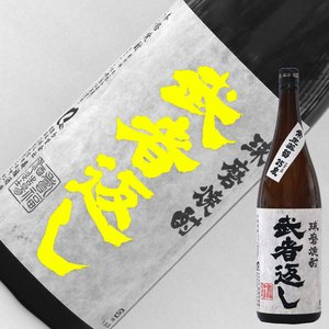 武者返し 米焼酎 25度 1800ml|sake-kura
