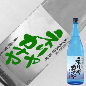 ネリヤカナヤ 黒糖焼酎 25度 1800ml sake-kura