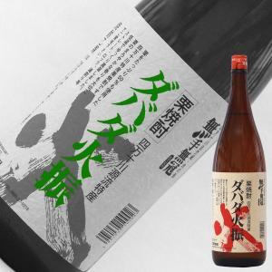 ダバダ火振 栗焼酎 25度 1800ml|sake-kura