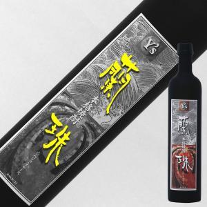 蘭珠Y's 樫樽貯蔵米焼酎原酒 40度 700ml|sake-kura