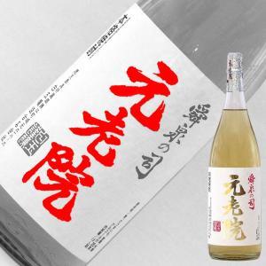 元老院 芋・麦焼酎 25度 1800ml|sake-kura