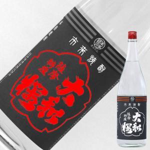 ヤマトザクラヒカリ 手造り本格芋焼酎 25度 1800ml|sake-kura